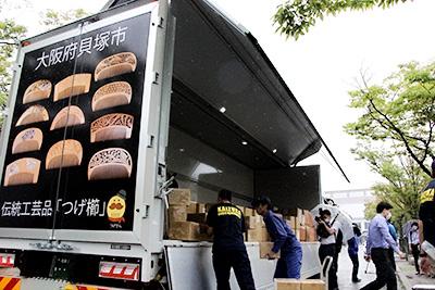 救援物資の輸送